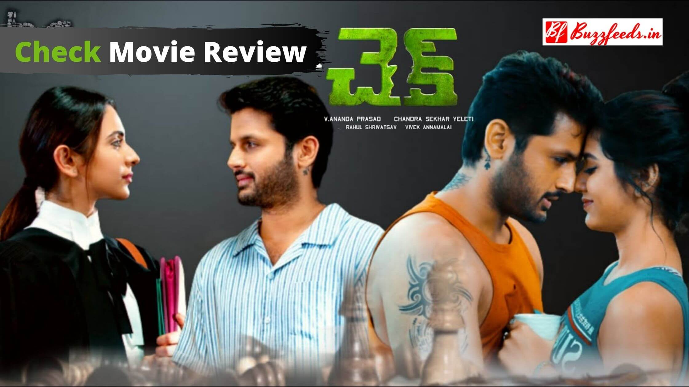 You are currently viewing Check Movie Review: A Game Of Chess, Cast & Crew